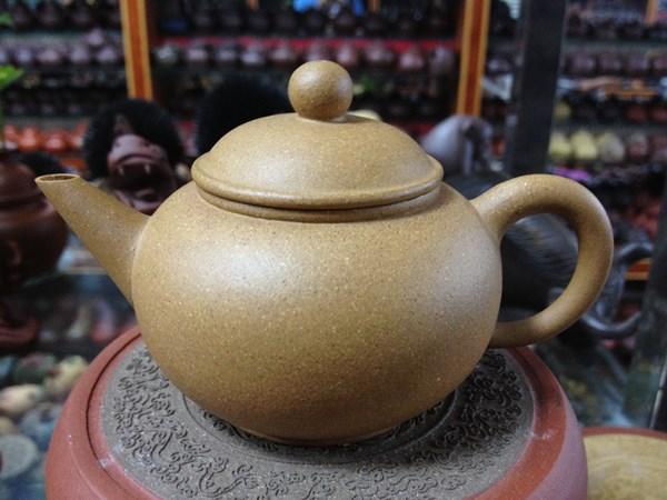 Исинский чайник Дуаньни, Хэпин