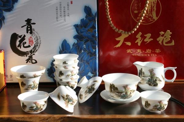 Набор для чайной церемонии Нун Цзя