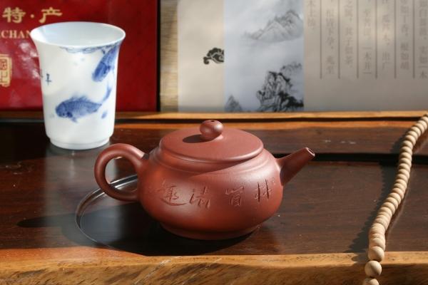 "Исинский чайник ""Сяо Няо"""