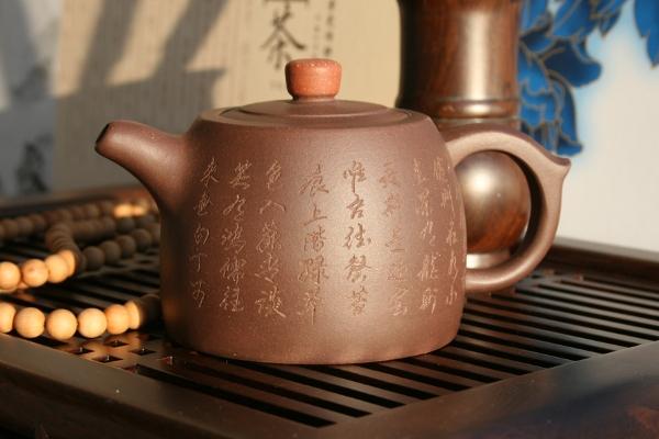 Исинский чайник Дзин Лань Хун Тоу