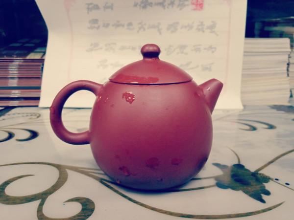Исинский чайник Лундань, Джуни