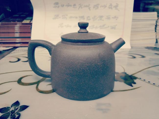 Исинский чайник из Цинхойни