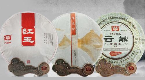 Большое пополнения пуэра марки Менхай ДаИ