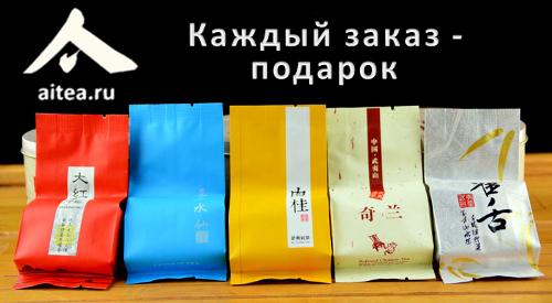 Новый раздел: Подарочная упаковка к каждому заказу