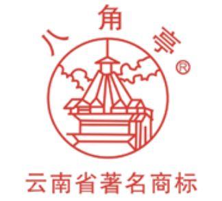 Лого завода Ли Мин (Liming)
